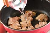 豚肉とスナップエンドウの蒸し焼きの作り方1