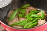 豚肉とスナップエンドウの蒸し焼きの作り方2