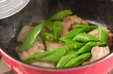 豚肉とスナップエンドウの蒸し焼きの作り方4