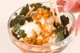 長芋とナメコの酢の物の作り方2