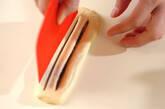 けしの実あんパンの作り方16