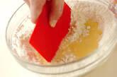 けしの実あんパンの作り方6