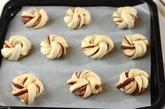 けしの実あんパンの作り方15