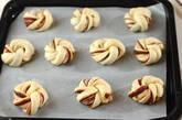 けしの実あんパンの作り方18