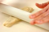 けしの実あんパンの作り方12