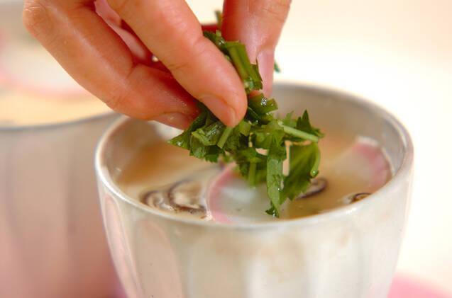 茶碗蒸しの作り方の手順5