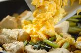 野沢菜と卵の炒め物の作り方2