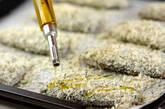 アジのハーブパン粉焼きの作り方8