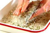 アジのハーブパン粉焼きの作り方7