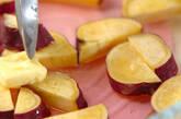 簡単おやつ!レンジサツマイモのバターがらめの作り方3