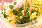 卵とクレソンのレンジ蒸しの作り方4