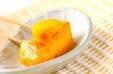 フルーツ・柿の作り方2