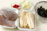 白身魚の梅肉蒸しの下準備1