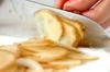 ジンジャーコーディアル照り焼きチキンのポイント・コツ1