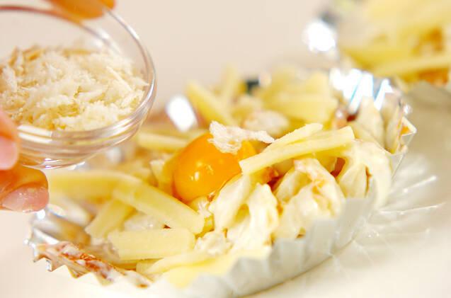 ちくわのチーズ焼きの作り方の手順2