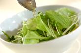 シンプルレタスサラダの作り方1