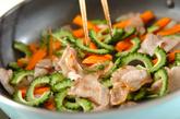 ゴーヤのカレー風味素麺チャンプルーの作り方2
