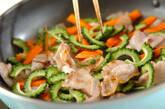 ゴーヤのカレー風味素麺チャンプルーの作り方6