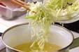 キャベツのみそ汁の作り方の手順3