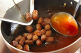 コンニャク入り酢豚風炒めの作り方12