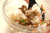 五目混ぜご飯のおにぎりの作り方3