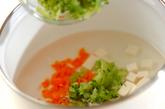 豆腐と野菜のだし煮の作り方3