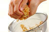 切干し大根とジャコの煮物の作り方の手順1