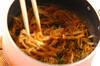 切干し大根とジャコの煮物の作り方の手順6