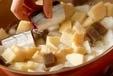 サンマのピリッと煮の作り方2