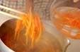 ニンジンのゴマドレの作り方1