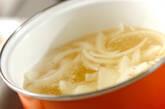 ホウレン草のかき玉汁の作り方3