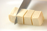 大葉巻きひとくち揚げだし豆腐の下準備1