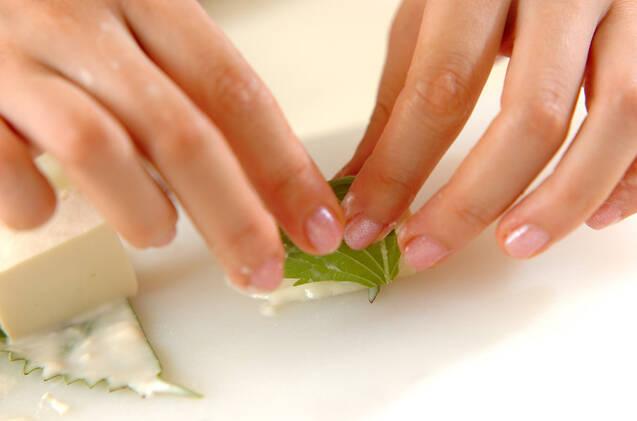 大葉巻きひとくち揚げだし豆腐の作り方の手順5