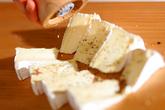 カマンベールのとろりフライの作り方1