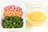 ニラタマ焼きの作り方1