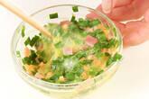 ニラタマ焼きの作り方2