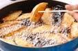 スペアリブペッパー焼きの作り方の手順7
