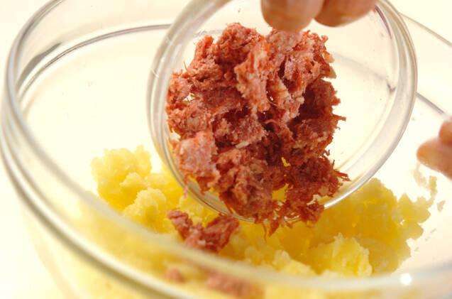 コンビーフとポテトのお焼きの作り方の手順2