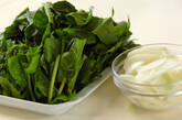 スモークサーモンとホウレン草、オリーブのキッシュの作り方4