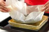 スモークサーモンとホウレン草、オリーブのキッシュの作り方3
