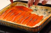 スモークサーモンとホウレン草、オリーブのキッシュの作り方6