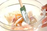 刺身とグレープの美肌サラダの作り方1