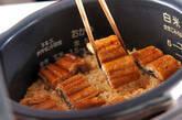 ウナギの炊き込みご飯の作り方4