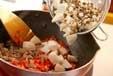 かやく玄米ご飯の作り方1