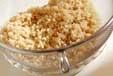 かやく玄米ご飯の下準備1