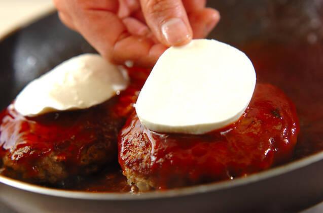 モッツァレラのせハンバーグの作り方の手順7
