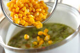 ピーマンとコーンのスープの作り方5