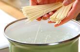 素麺エスニックサラダの下準備1