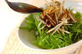 ゴボウのサラダの作り方7
