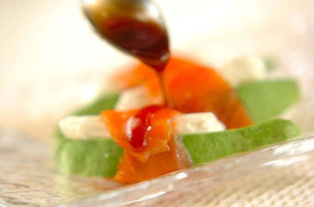 アボカドのチーズサーモン巻きの作り方の手順5